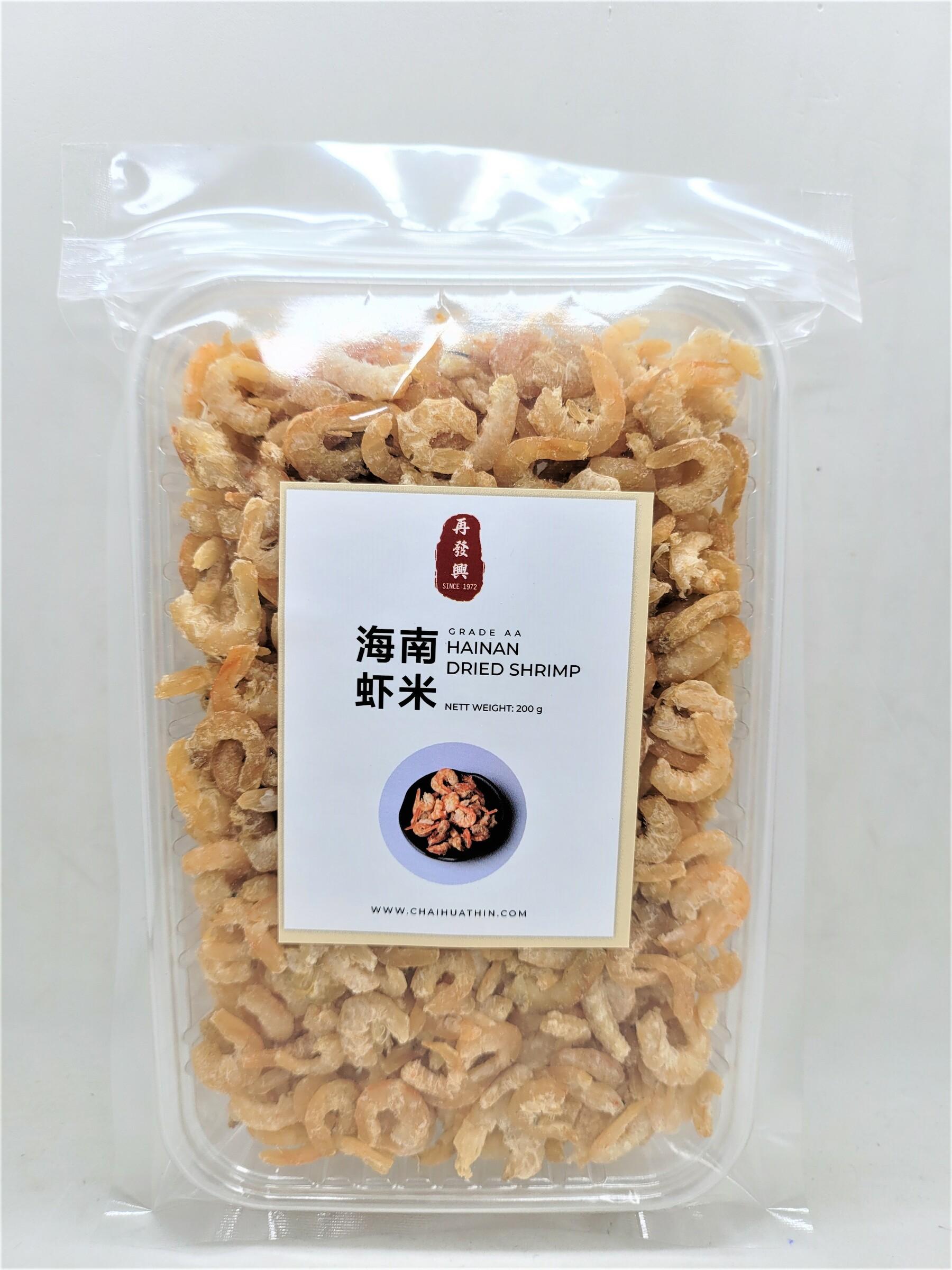 hainan AA dried shrimp.jpg