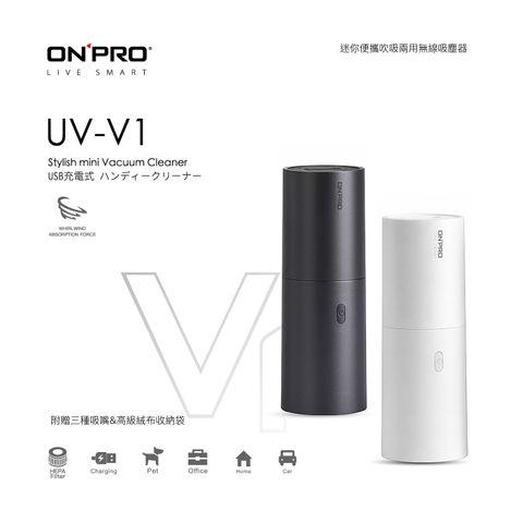 UV-V1_首圖_main-2.jpg