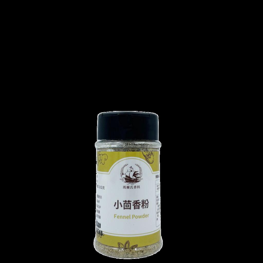 小茴香粉.png