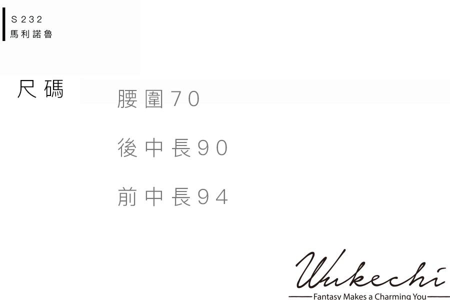 S232(2980)馬利諾魯size.jpg