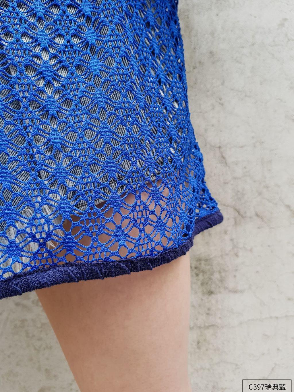 C397瑞典藍2980....jpg