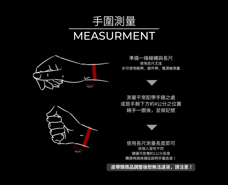 手圍測量A(2019_sally).jpg