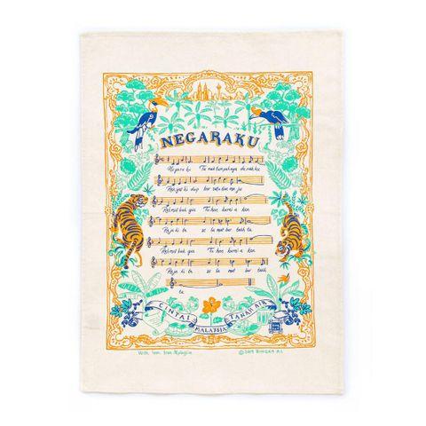 Bingka-SKU-National-Day-_Aug-2019_-TeaTowel-01A_1000x.jpg