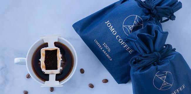 JOMO Coffee |  - JOMO 咖啡掛耳包