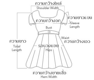 尺寸圖-連身TH.jpg