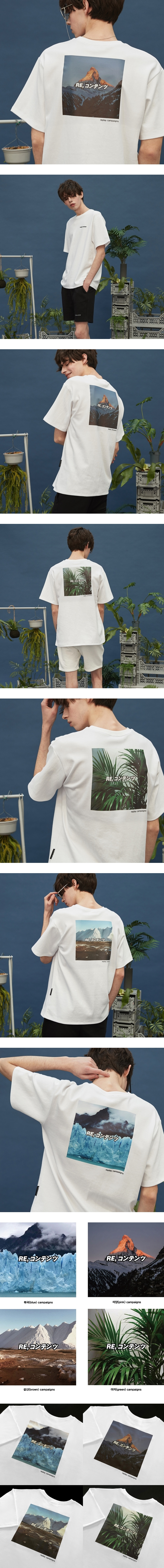new_replay campaign tee_pink_cafe24-vert.jpg