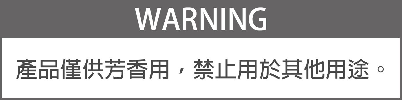 禁止吸食v2-02.png