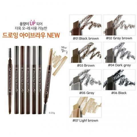 Etude House Drawing Eye Brow New 05 Grey IDR 35.000 - high.jpg