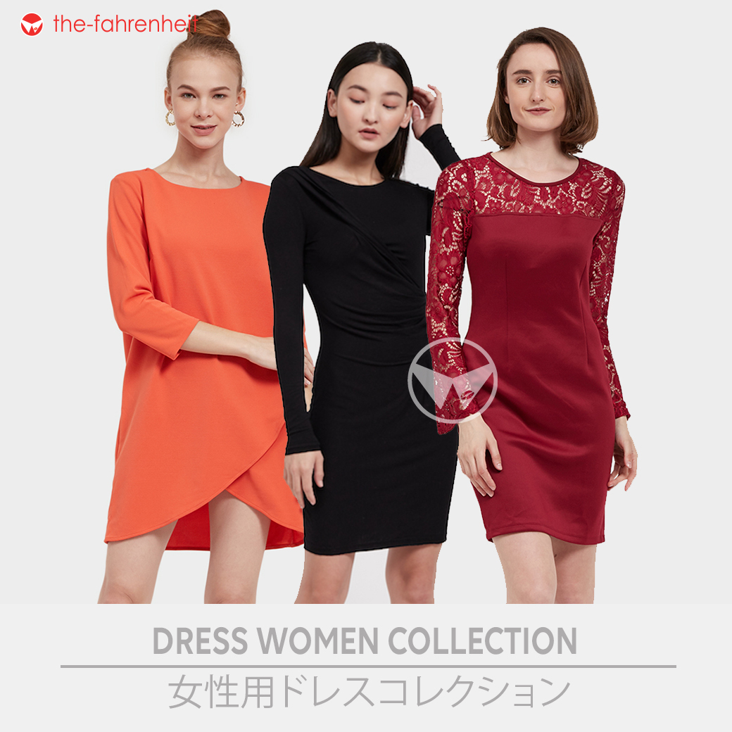 Dress Collection COVER.jpg
