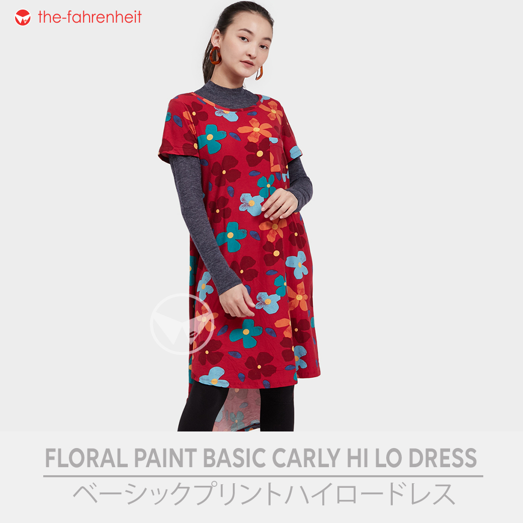 Carly Dress-Floral Paint1.jpg