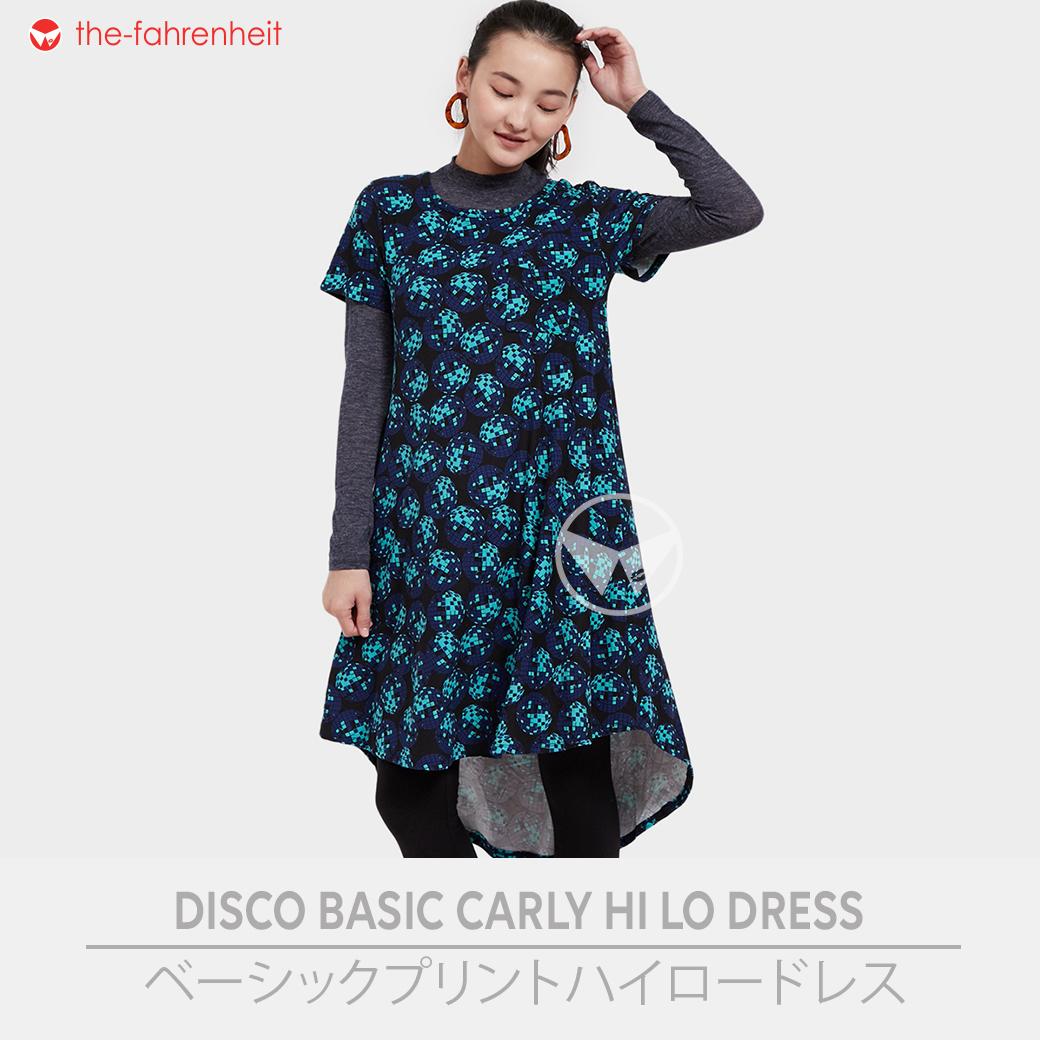 Carly Dress-Disco1.jpg