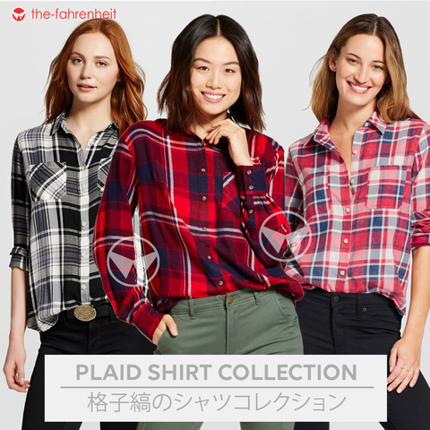 Plaid Shirt COVER.jpg