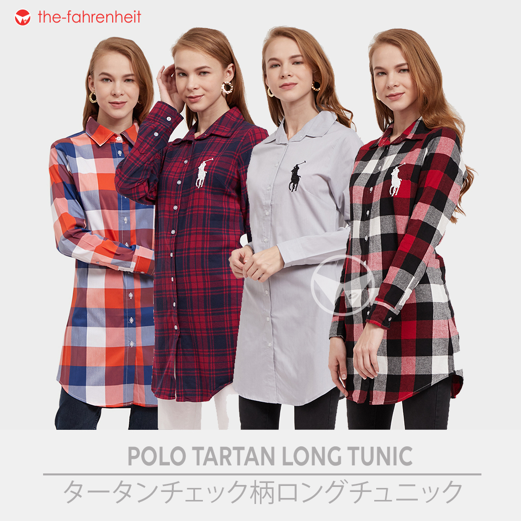Polo Tunic COVER.jpg