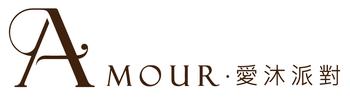 Amour Party 愛沐派對 ︳高雄婚禮佈置推薦 ︳周歲生日派對佈置 ︳婚禮主持 ︳高雄婚禮顧問
