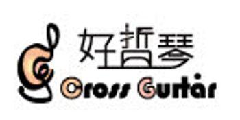好哲琴官方網站-創新摺疊吉他|Cross Guitar Official store