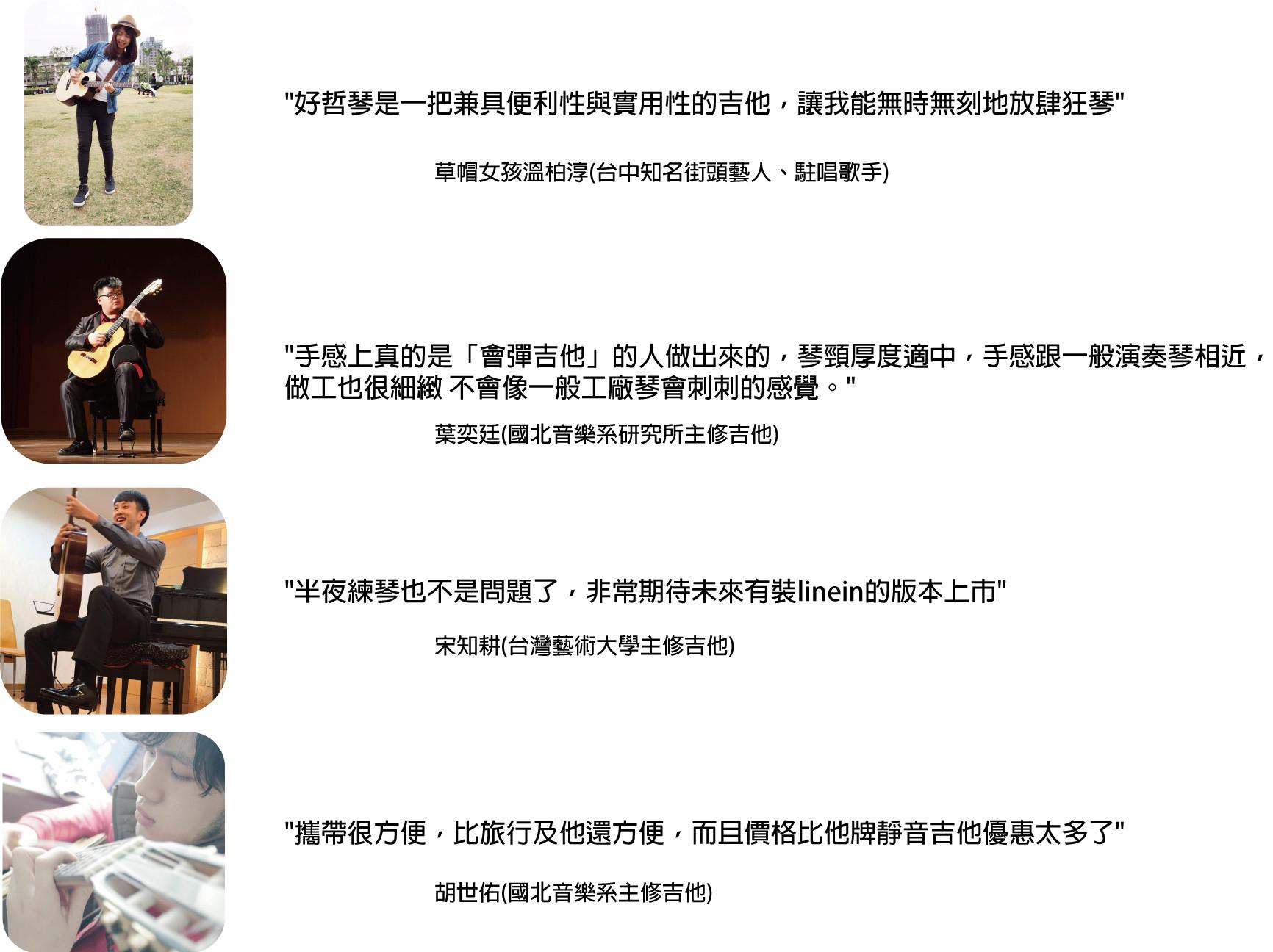 台灣使用評價2.jpg