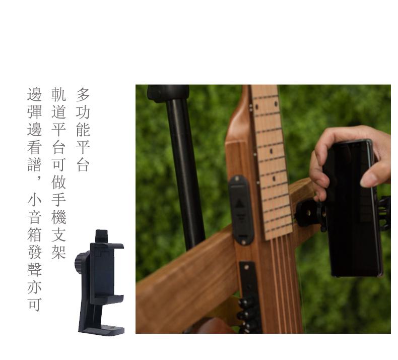 二代琴古典-(繁_10.jpg