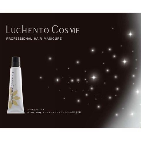 LuhentoCosme_Banner.jpg
