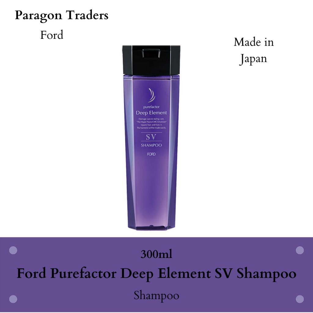 Deep element SV shampoo.png