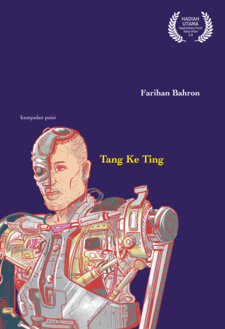 TangKeTing_Cover.png