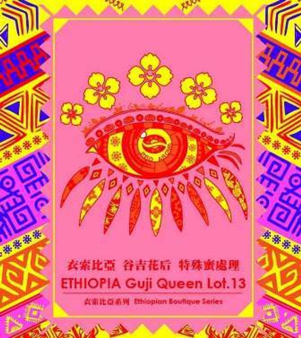 衣索比亞 花后-.jpg