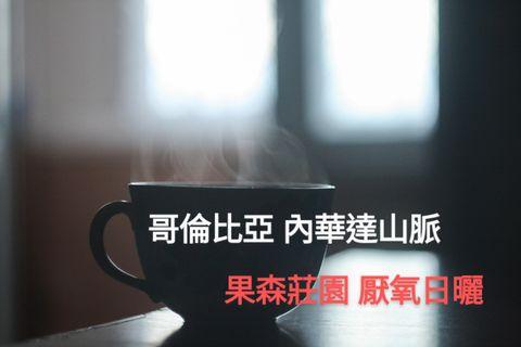 black-ceramic-cup-with-smoke-above-41135~2.jpg