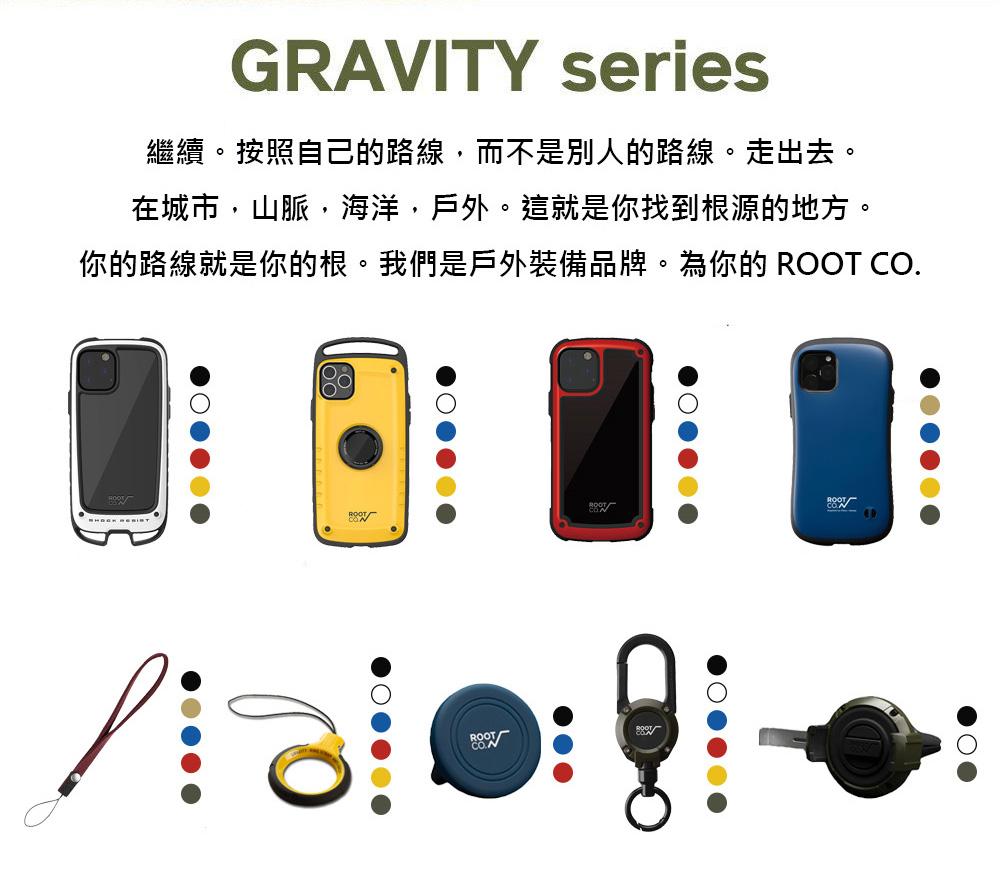 Gravity 系列-1000.jpg
