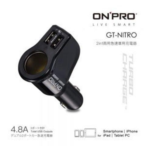 GT-NITRO_mian-黑2-300x300.jpg