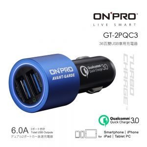 GT-2PQC3_mian-深邃黑-複本-2-300x300.jpg