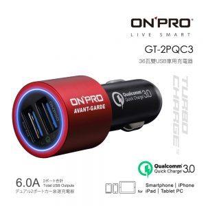 GT-2PQC3_mian-深邃黑-複本-4-300x300.jpg