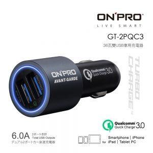 GT-2PQC3_mian-深邃黑-複本-5-300x300.jpg