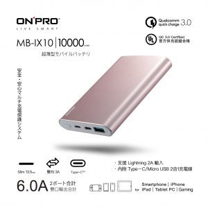MB-IX10ike_main1-玫-300x300.jpg