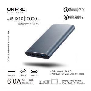 MB-IX10ike_mian1-灰-300x300.jpg