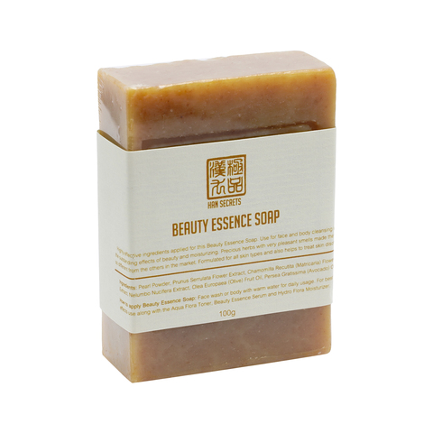 Beauty Essence Soap, 白玉美顏皂.jpg