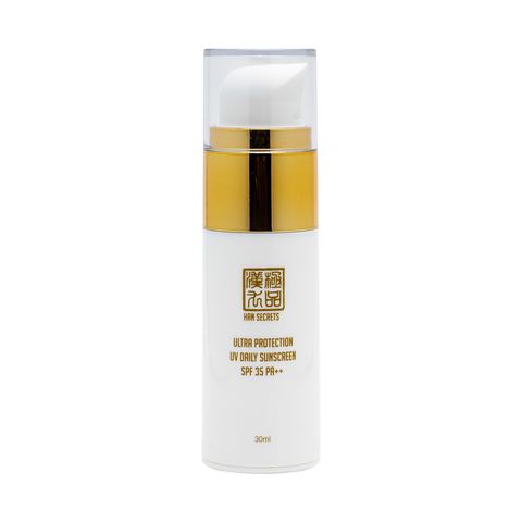Ultra Protection UV Daily Sunscreen SPF 35 PA++, 全效防曬乳液.jpg