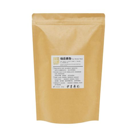Stomach Wind and Acid Reflux Remedy Herbal Pack , 護胃特製藥包.jpg