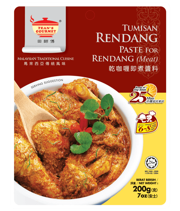 teans gourmet dry curry rendang paste.png