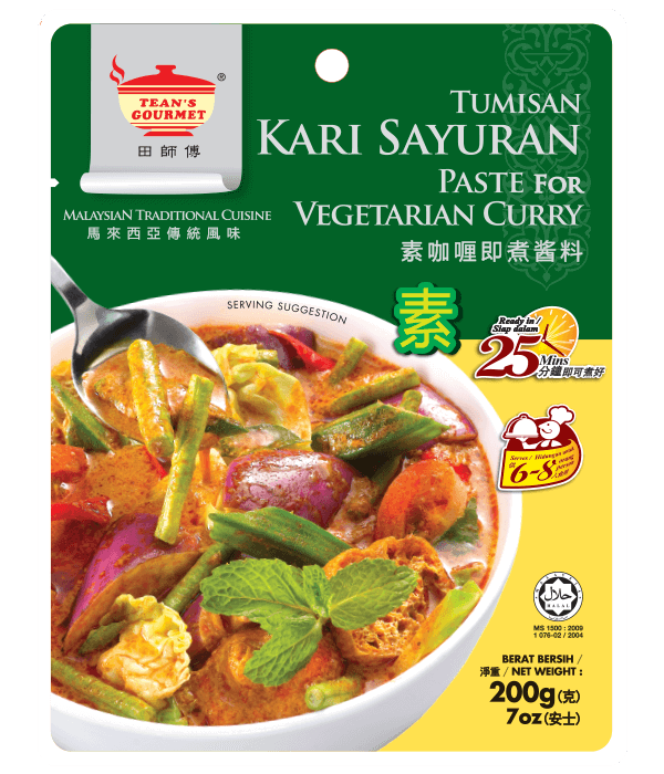 teans gourmet vegetarian curry paste.png
