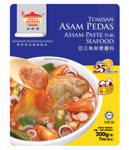 teans gourmet assam fish paste.png
