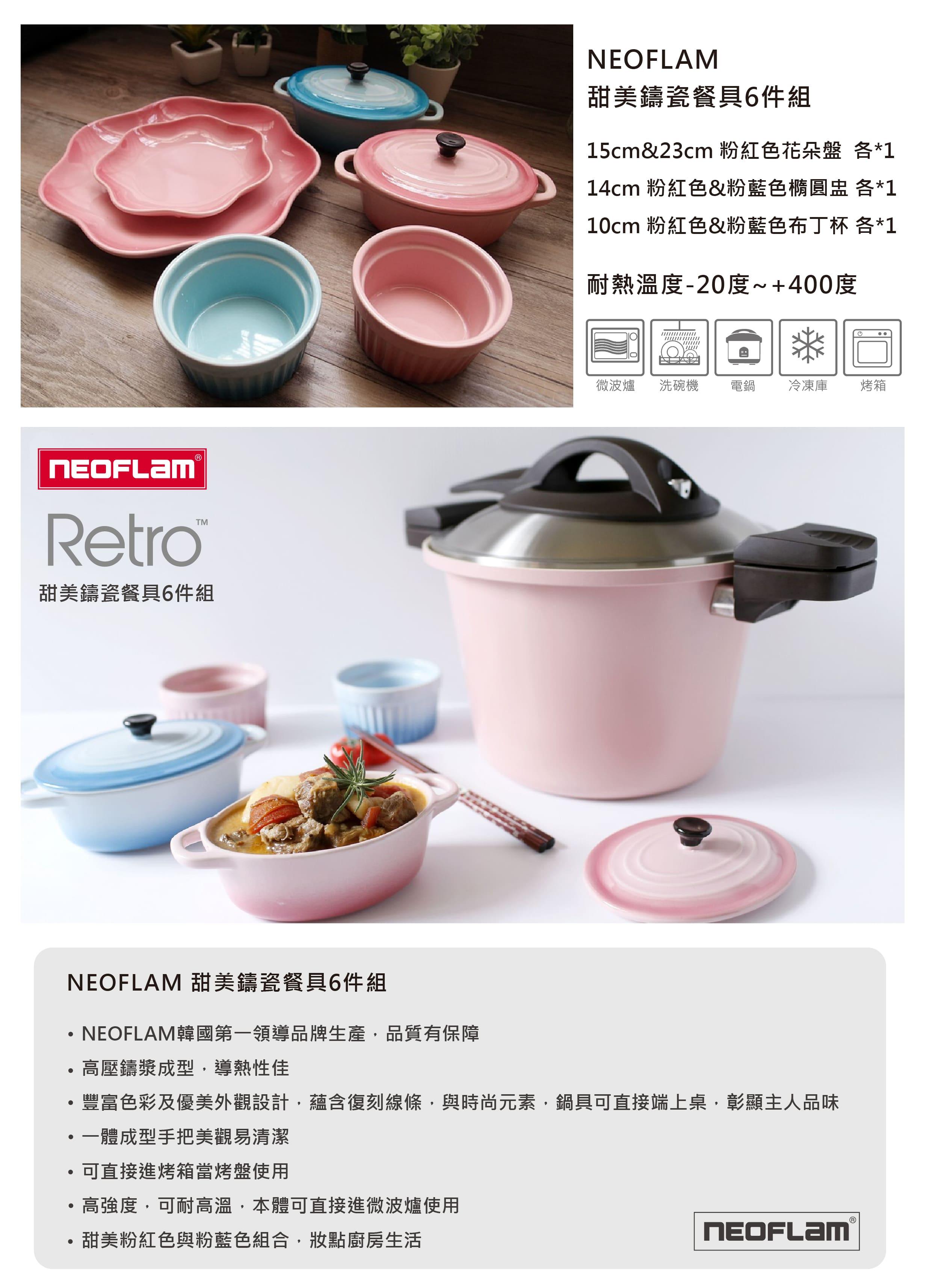 甜美鑄瓷餐具組-02.jpg