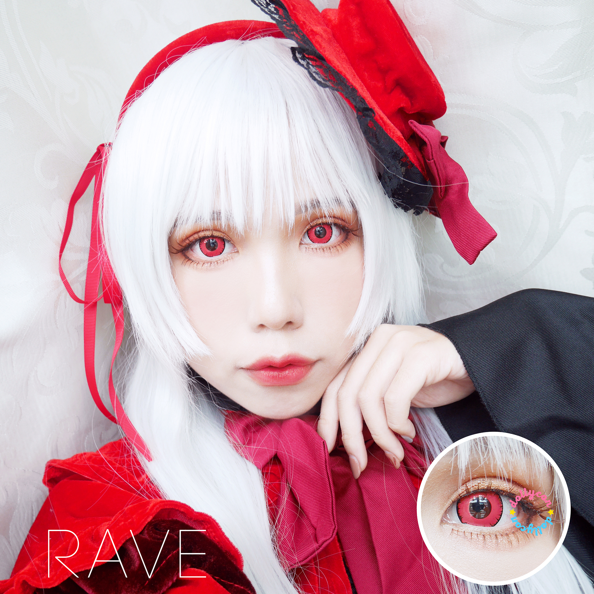 Rave Red (2)a1.jpg