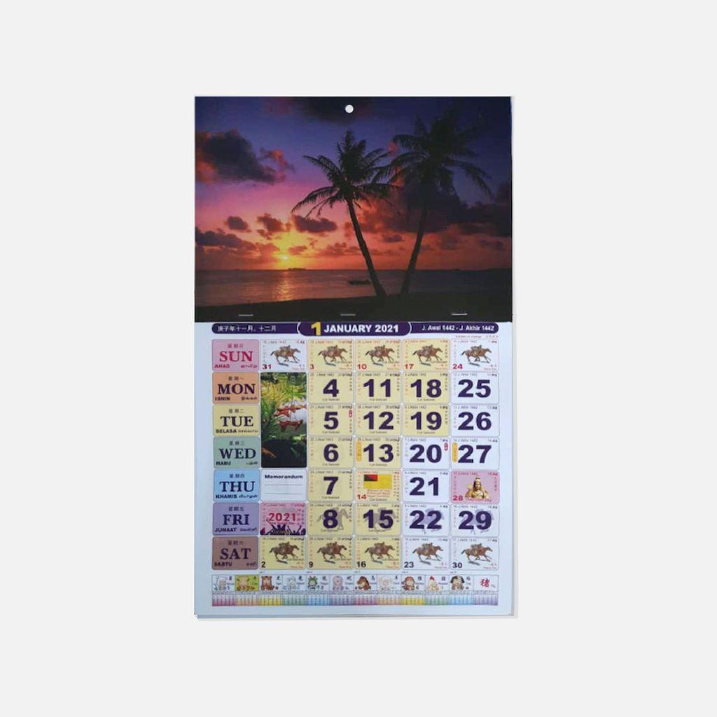 2_NoFrill_1_Cal_Web_Sunset (1).jpg