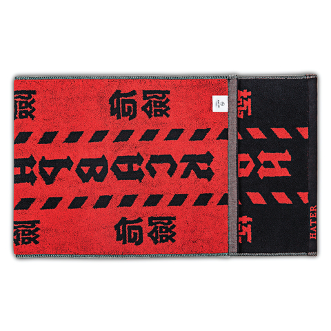 "HA-26-HATER ""Extremely Dangerous"" Towel-02.jpg"