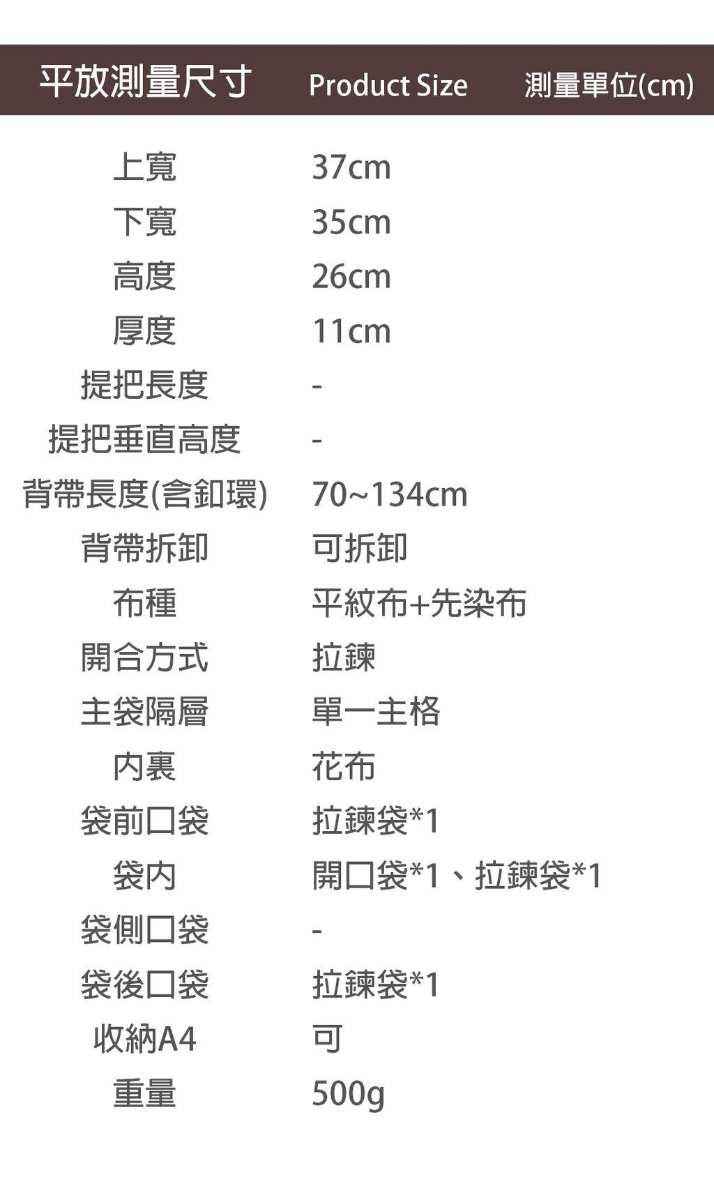 710386MIN6.jpg