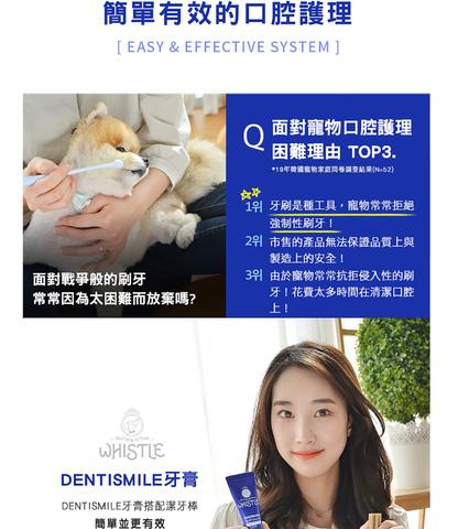 Dentismile(翻)07.jpg