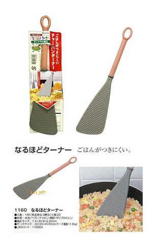 【WAVA】日本inomata米飯不易沾黏炒飯匙-1.jpg