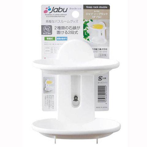 【WAVA】日本SANADA銀離子抗菌雙層肥皂架《白》附吸盤.jpg