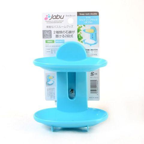 【WAVA】日本SANADA銀離子抗菌雙層肥皂架《藍》附吸盤.jpg