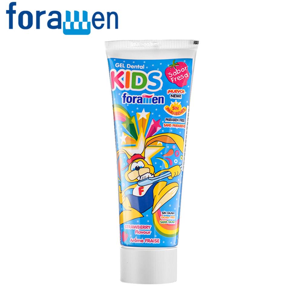 【西班牙Foramen】兒童保健牙膏75ml90g.jpg