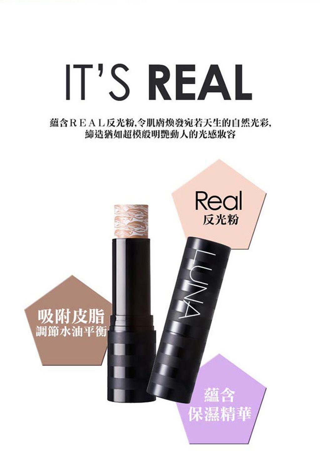 【韓國LUNA】多效亮顏美肌粉底棒+粉刷套裝組合-#21-白皙色-650_03.jpg